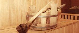 Строительная экспертиза бани